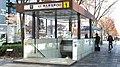 Kyoto-subway-K08-T13-Karasuma-oike-station-entrance-1-20111214-113156.jpg