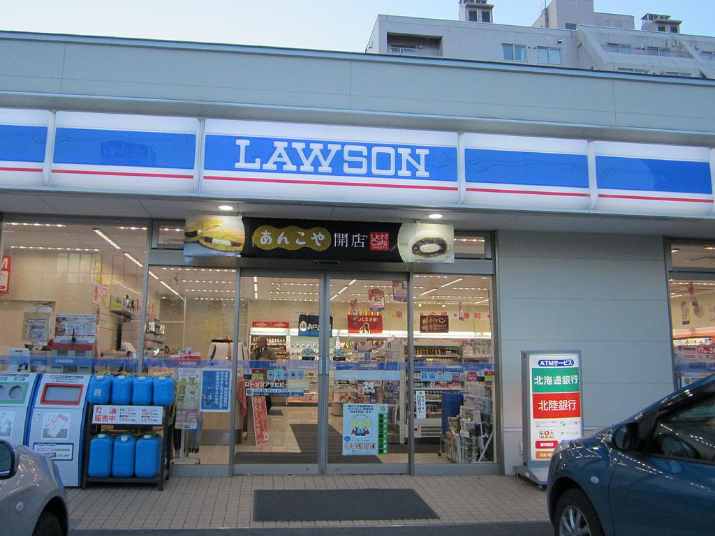 LAWSON Asahi beer