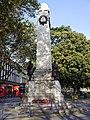 LNWR War Memorial, Euston - west elevation 01.jpg
