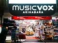LaOX MUSICVOX Akihabara, 2010-02-28.jpg