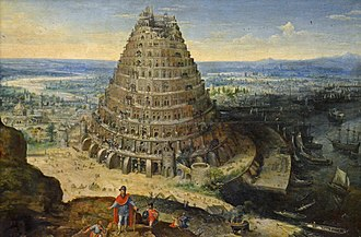 The Tower of Babel (Bruegel) - Van Valckenborch's Tower of Babel 1594
