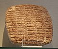 Lamentation about the ruin of Lagash, Uru-Ka-gina period, circa 2350 BCE Tello, ancient Girsu.jpg