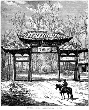 "Shuiding - ""Ruined Chinese gates in Suidun"" (1882)"