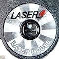 Lasersnezor.jpg