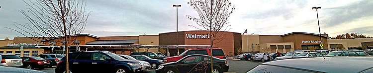 Siopa Walmart in Laurel, Maryland