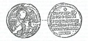 Michael Choniates - Lead seal of Michael Choniates as Metropolitan of Athens