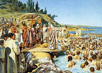Christianization of Kievan Rus' - The Baptism of Kievans, a painting by Klavdiy Lebedev
