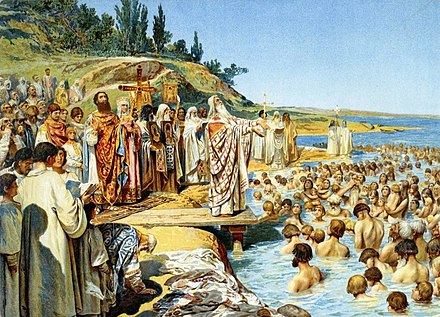 The Baptism of Kievans, a painting by Klavdiy Lebedev Lebedev baptism.jpg