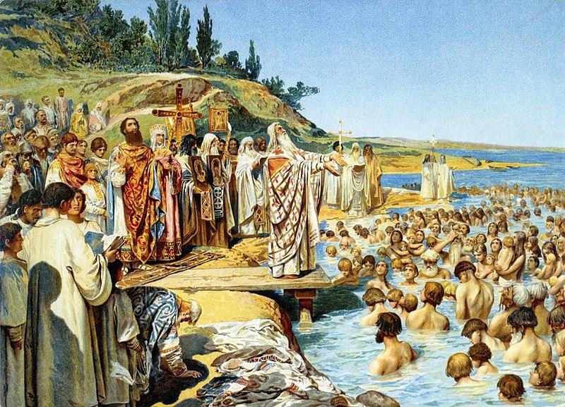 File:Lebedev baptism.jpg