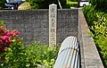 Legendary Imperial Palace of Emperor Kosho.jpg