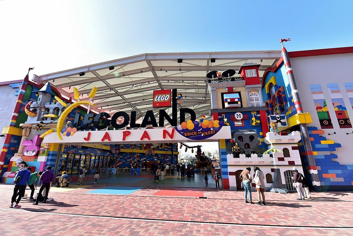 1200px Legoland japan - どっちがお得?レゴランドジャパンVSレゴランド・ディスカバリー・センター東京