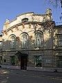 Lermontov Library Penza.jpg