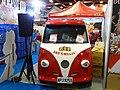 Lian Hwa Foods APJ-9253, Comic Exhibition 20170813a.jpg