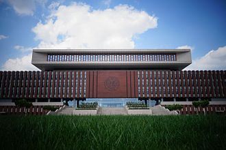 Library of Nankai University New Campus Library of Nankai University New Campus 20150911.jpg