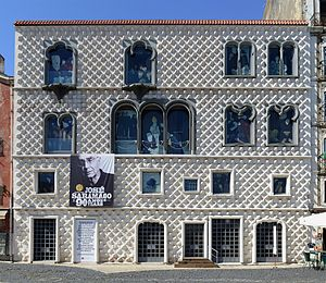 Casa dos Bicos - The Casa dos Bicos, headquarters of the José Saramago Foundation