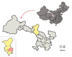 Location of Gulang County (red) in Wuwei City (yellow) and Gansu province