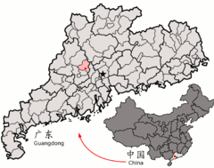 Location of Sihui within Guangdong (China).png