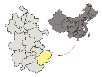 Xuancheng - Image: Location of Xuancheng Prefecture within Anhui (China)