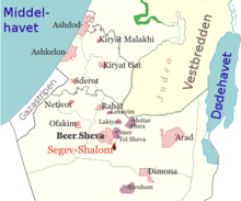 Location segev shalom-no.png