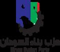 Logo BSP.png