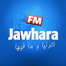 Description de l'image Logo Jawhara FM.jpg.