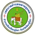 Logo of Phlai Chumphon.png
