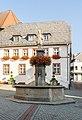 Lullusbrunnen in Bad Hersfeld (2).jpg