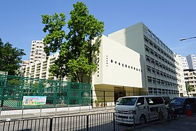 Lung Kong World Federation School Limited Lau Wong Fat Secondary School.jpg