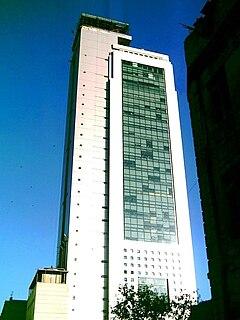 MCB Tower