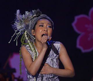 Misia Japanese singer, songwriter, and record producer