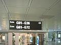 MUC-Gate guiding system.JPG