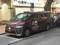 MY-64-63(Macau Radio Taxi-Red)(Left side) 02-01-2020.jpg