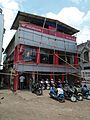 Ma Kali Honda Showroom - Andul Road - Argori - Howrah 20170610103435.jpg