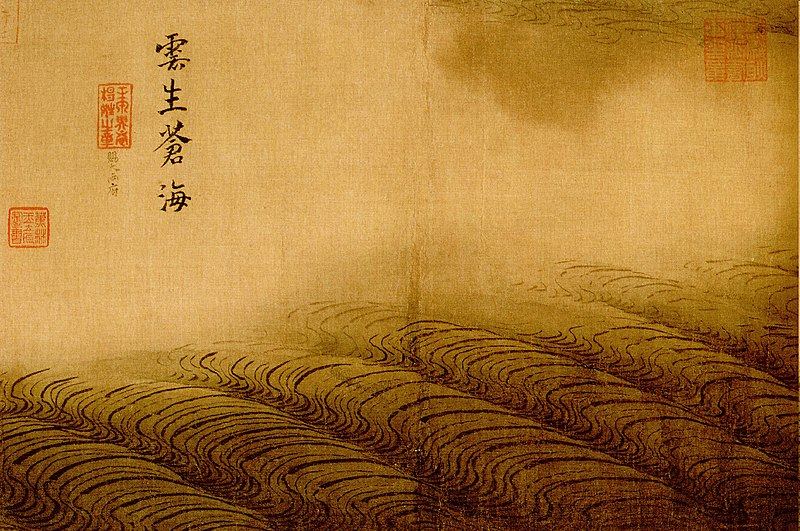 http://upload.wikimedia.org/wikipedia/commons/thumb/9/9f/Ma_Yuan_-_Water_Album_-_Clouds_Rising_from_the_Green_Sea.jpg/800px-Ma_Yuan_-_Water_Album_-_Clouds_Rising_from_the_Green_Sea.jpg