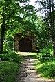 Madona, Madonas pilsēta, Latvia - panoramio (77).jpg
