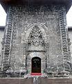 Main entrance of Yakutiye Madrasah.jpg