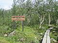 Mallan luonnonpuisto.JPG