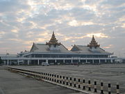 Mandalay International Airport.jpg