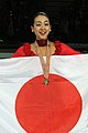 Mao Asada 2010 Worlds medal ceremony.jpg