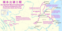 Map of the South–North Water Transfer Project in China (de).png