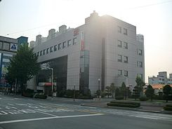 Masan Happo Post office.JPG