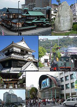 De supra left:Dōgo Onsen Honkan, Ŝtonmonumento de Shiki Masaoka, Matsuyama Castle, Botchan-trajno, La pordego de Ishite-ji, Iyotetsu Matsuyama-shi Station, Gintengai Street