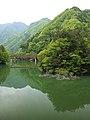 Matsuyoke Bridge over Koshibu Lake, Oshika Village 2015.jpg