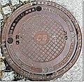 Mauthausen 0738 (28049603732).jpg