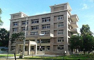 Mawlana Bhashani Science and Technology University - Image: Mawlana Bhashani Science and Technology University Library and Cafeteria