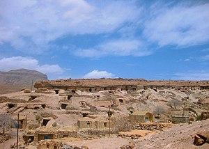 Meymand, Kerman - Image: Maymand village