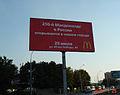 McDonalds-TLT.jpg