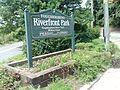 Mckeesport riverfront trail.jpg