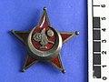 Medal, decoration (AM 1945.9-7).jpg