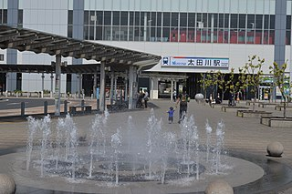 Ōtagawa Station Railway station in Tōkai, Aichi Prefecture, Japan
